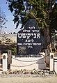 Anyksciai holocaust memorial.jpg