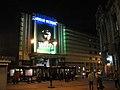 Apollo Theatre London1.JPG