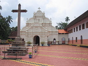 Saint Thomas Christian cross - Open air rock cross also called Nasrani sthambam in front of Marth Mariam Syro-Malabar Church, Arakuzha, Kerala
