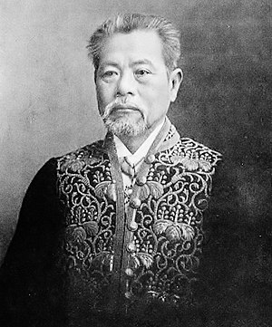 Hamao Arata - Image: Arata Hamao, President of the Imperial University of Tokyo (cropped)