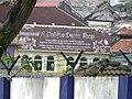 Architectural Detail - Chinatown - Kuala Lumpur - Malaysia - 02 (35220370320).jpg