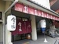 Arimacho, Kita Ward, Kobe, Hyogo Prefecture 651-1401, Japan - panoramio (5).jpg