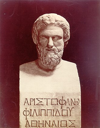 Aristophanes - Bust of Aristophanes