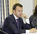 Arkadiy Dvorkovich.jpg