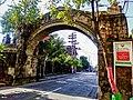 Arkong Bato, Valenzuela City.jpg