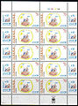ArmenianStamps-432-sheet.jpg