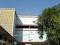 Arsalan Home - panoramio (1).jpg