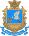 Artsyzskyi rayon coa.png