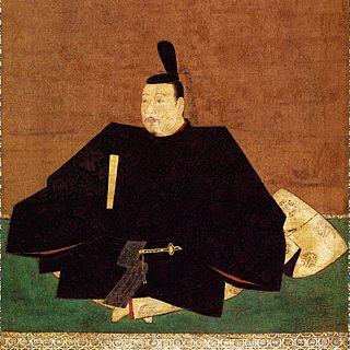 Ashikaga Takauji