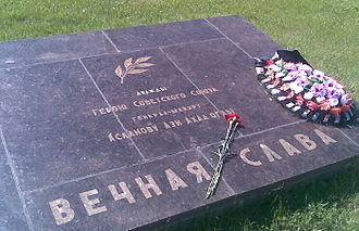 Hazi Aslanov - Image: Aslanov plaque