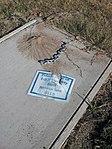 Atwater, CA 95301, USA - panoramio (41).jpg