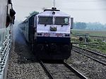 Avadh Assam Express hauled by SGUJ based WAP-4 loco
