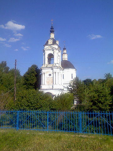 Церковь в Авдотьине, в которой похоронен Н.И.Новиков