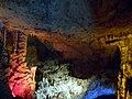 Aynalıgöl Cave.jpg