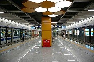 Bagualing station - Image: Bagualing Station Platform