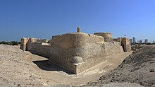 Bahrain Fort March 2015.JPG