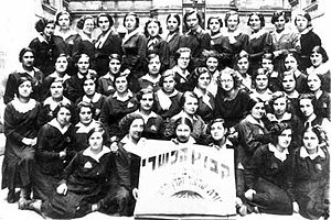Bais Yaakov - The second graduating class of the Bais Ya'akov in Lodz, Poland, in 1934.
