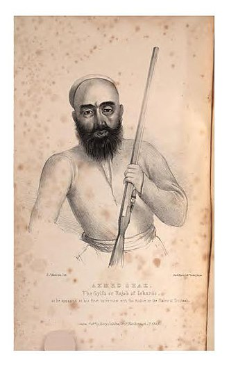 Gilgit-Baltistan - The last Maqpon Raja  Ahmed Shah (died in prison in Lhasa c. 1845)