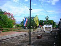 Ban pin station-long district1751.JPG