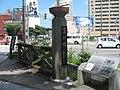 Bandaibashi-Bridge 20130802-01.JPG