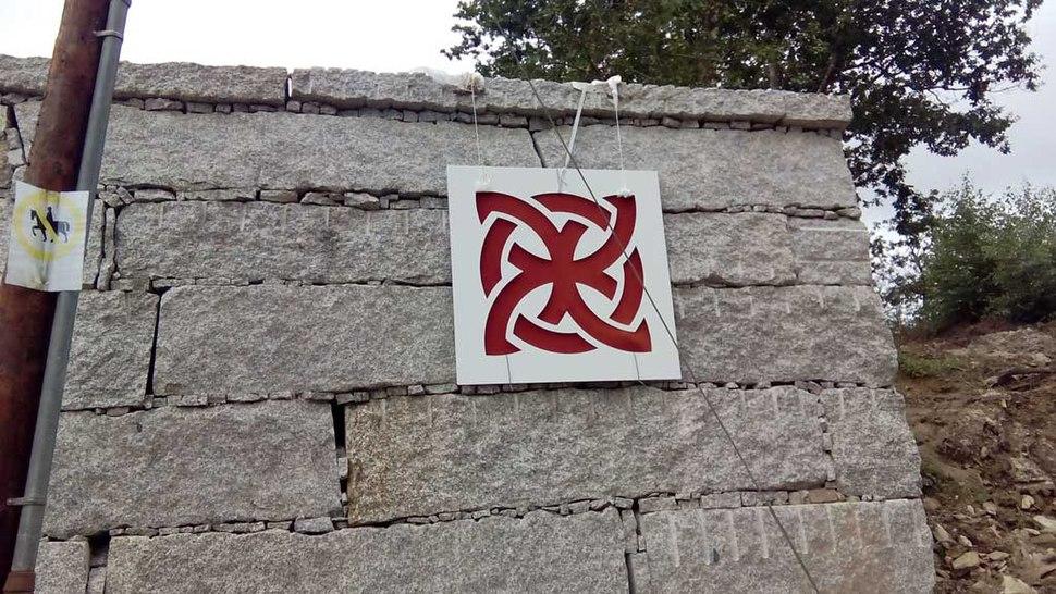 Bandeira de Oza-Cesuras na Regueira Oza A Coruña