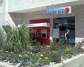 Bank HaPoalim - Neve Zeev, Beersheba.jpg
