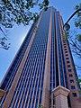Bank of America Financial Center, Atlanta, GA (32532275477).jpg