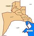 Basra-ar.jpg