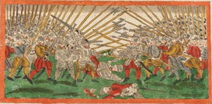 Battle of Zutphen - Picture by Johann Jakob Wick illustrating his report about the Battle of Zutphen, published on 12 October 1586.