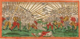 1586 Year