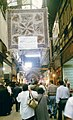 Bazaar - panoramio.jpg
