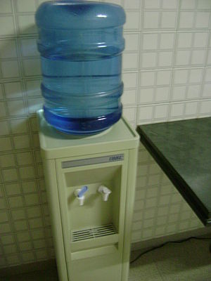 Water cooler - Freestanding water cooler with bottle