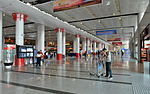Beijing Capital International Airport T1 Departure hall 201209151459.JPG