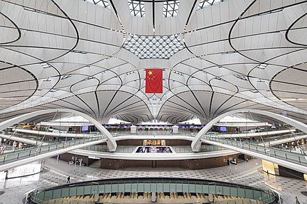 Beijing Daxing International Airport Beijing Daxing International Airport 13.jpg