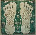 Benaki-Islamic-Iznik-Tile-Prophet.jpg