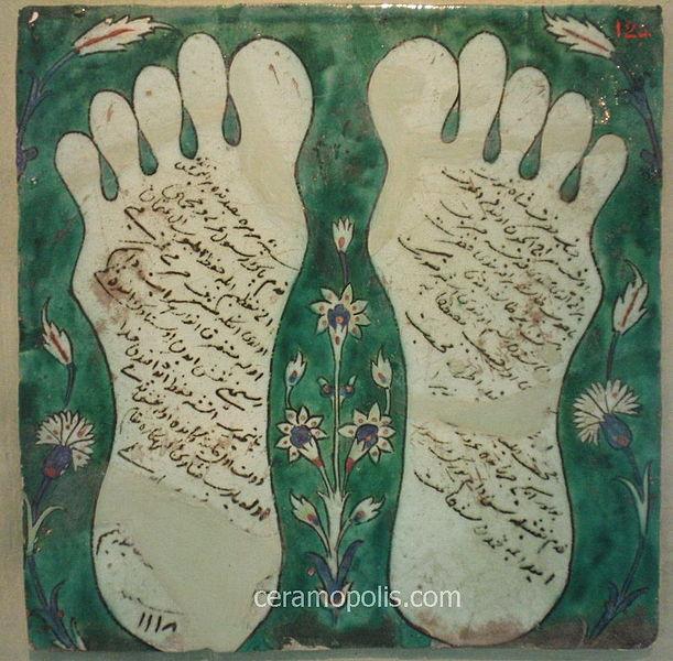 ###في سيرة المصطفى صلى الله عليه وسلم### 611px-Benaki-Islamic-Iznik-Tile-Prophet