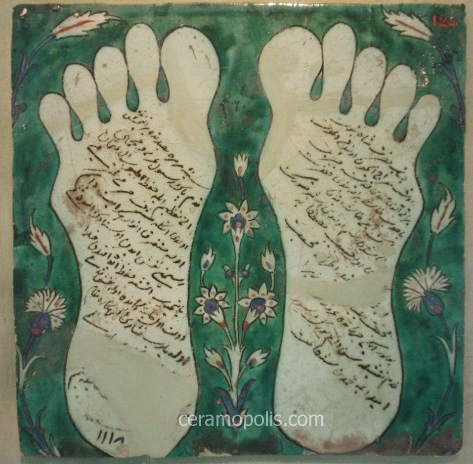 Benaki-Islamic-Iznik-Tile-Prophet