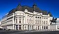 Biblioteca Centrală Universitară - Vedere Generala.jpg