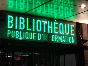 Bibliotheque Publique d'Information, Paris December 2011.jpg