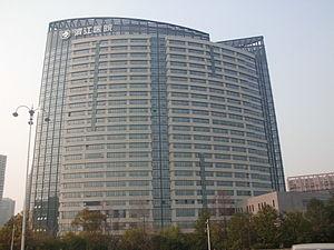 Hangzhou Binjiang Hospital - Image: Bin Jiang Hospital 1