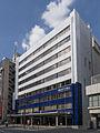 Biyo-Kaikan-Building.jpg