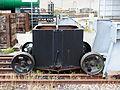 Black trolley pic1.JPG