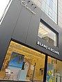 Blanc & Eclare flagship store and Clareau restaurant, exterior.jpg