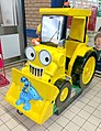 Bob the Builder ride, Sainsbury's north London.jpg