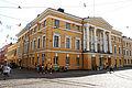 Bock house Helsinki.jpg