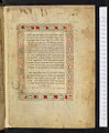 Bodleian Library MS Kennicott 2 Hebrew Bible 2v.jpg
