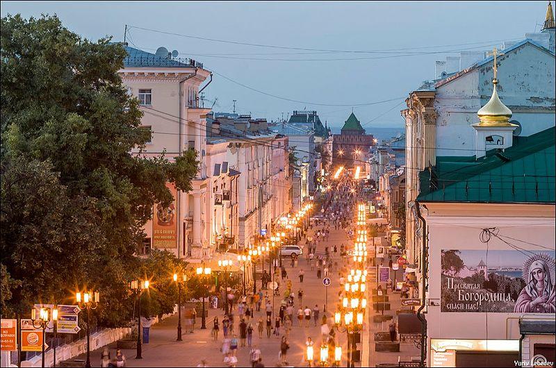 File:Bolshaya Pokrovskaya Street in Nizhny Novgorod.jpg