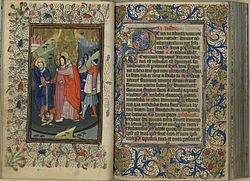 Book-of-Hours-Yah5-JudasKiss.jpg