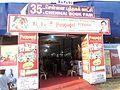 Book fair-Tamil Nadu-35th-Chennai-january-2012-PATH 3- part 7.JPG