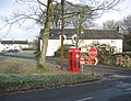 Borwick village green - geograph.org.uk - 1625942.jpg